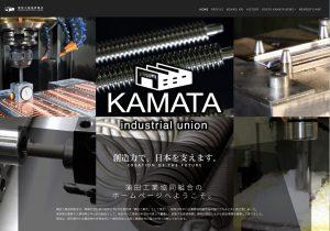 蒲田 ホームページサンプル