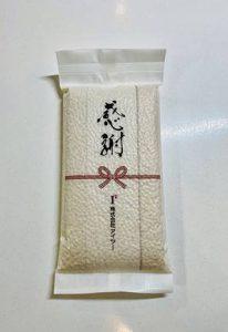 お米ギフト 2